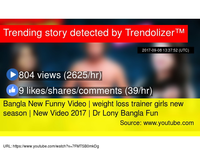 Bangla New Funny Video | weight loss trainer girls new